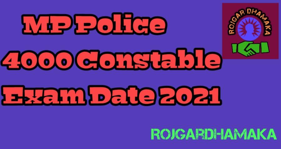 mp police 4000 constable exam date 2021 » rojgar dhamaka